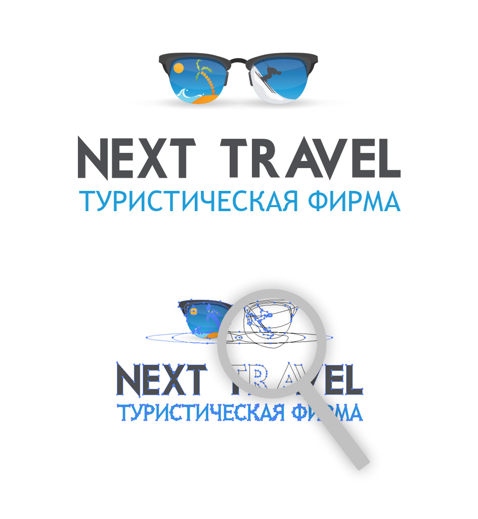 nexttravel_com_ua_logo_01