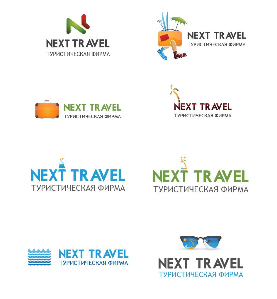 nexttravel_com_ua_logo_02