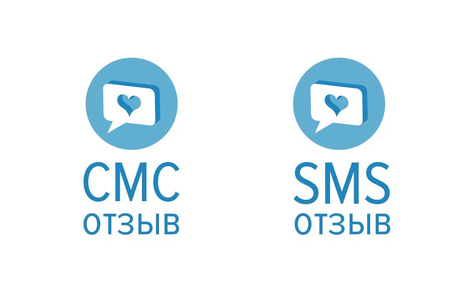 sms_logo_01